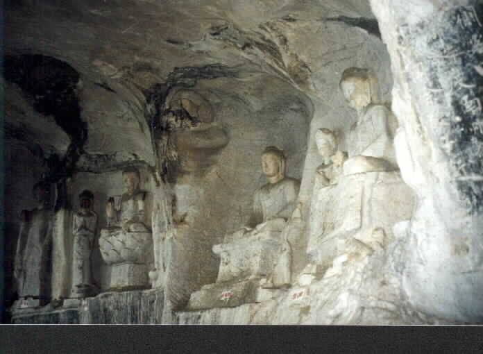 Carvings on Wall of Fubo Cave