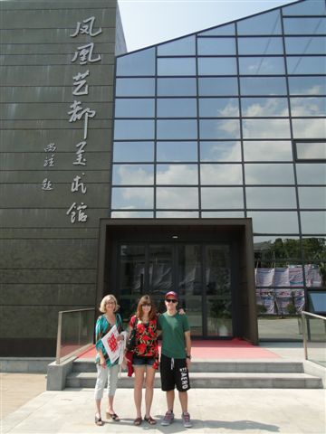 Phoenix Public Art Museum in Wuxi China